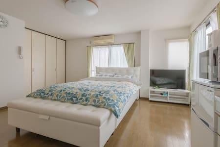 【NEW HOUSE】Shinjyuku!アクセス便利!ベッド快適 - 新宿区 - Byt