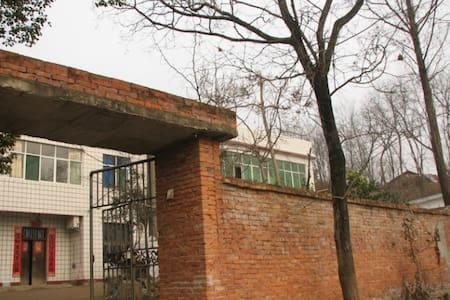 乡村别墅2楼 - Villa