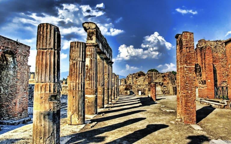 Happy home Pompei