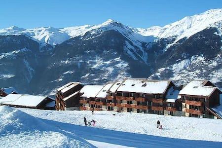 **Apt on the slopes in Paradiski** - Aime