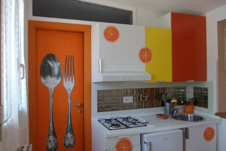 casa delle arance tra roma e mare - roma - Hus