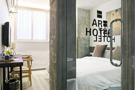 外滩八号艺术酒店,含双早,走路到地铁Bund Ensuite Bath - Shanghái
