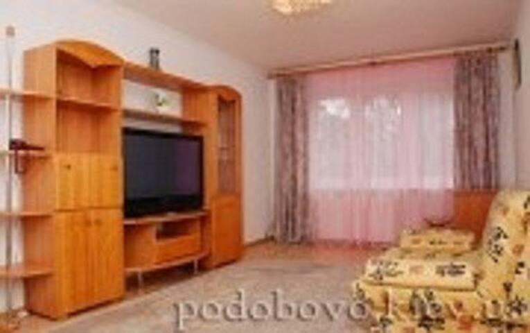уютная светлая современная квартира - Kiev - Appartement