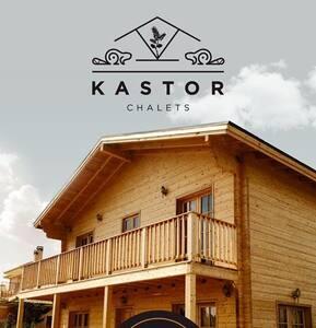 Kastor Chaletes