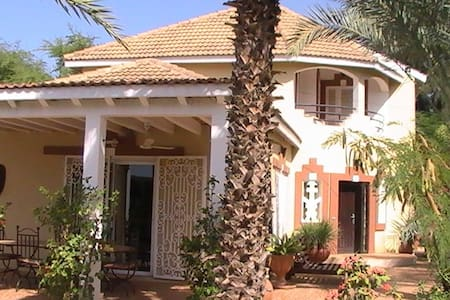 villa katy - ดาการ์ - บ้านพักตากอากาศ