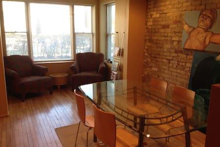 Bucktown - Great Northside Location - Chicago - House