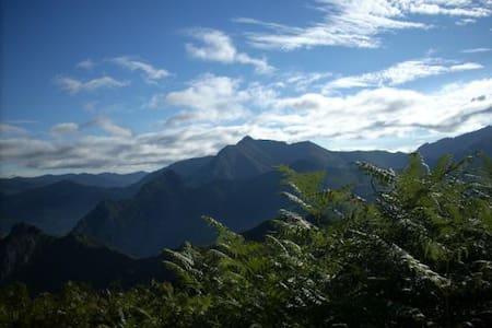 El Bosque Encantado - Soto de Agues - Rumah