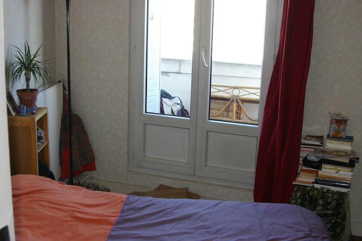 Chambre dans une jolie maison - Clermont-Ferrand - House