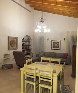 A beautiful home away from home - Alon HaGalil - House