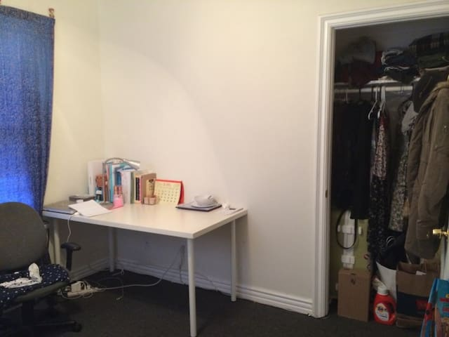 Room Close to USC Campus - Los Angeles - House