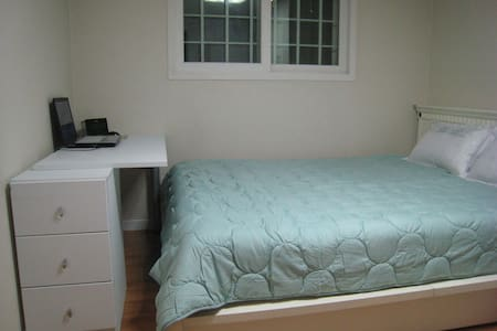 Privat Apartment next to Han-River  - Seoul - Apartment