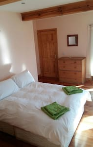 Lovely ensuite Double room with own Entrance. - Mountshannon - Haus