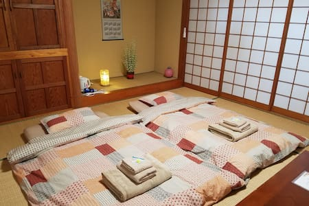 ALL FRIENDS Guest House! 安らぎの和室☆ふっくらお布団 - Nago-shi
