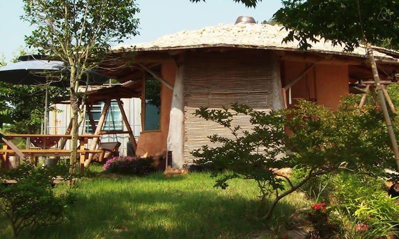 짚풀촌 복조리 - 삼산면 창리 - Casa cueva
