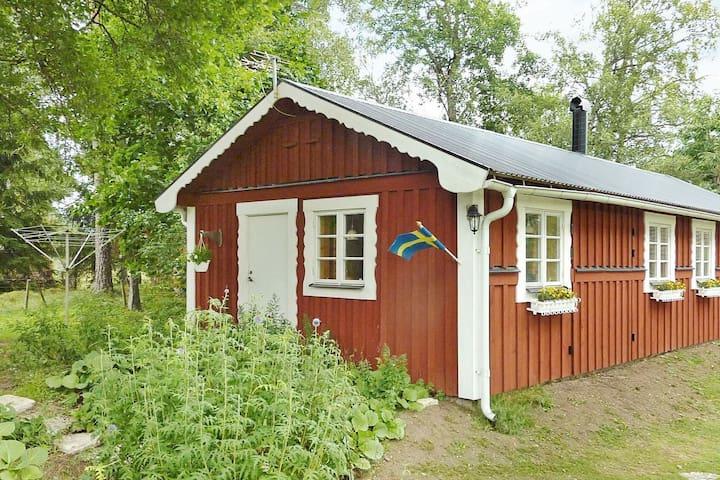 5 person holiday home in SÄVSJÖ