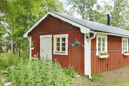 5 persone case ad SÄVSJÖ