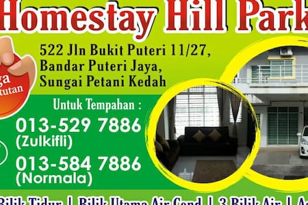 Homestay Hill Park - House