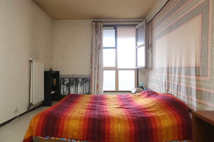 ROOM near Paris and Disneyland - Noisy-le-Grand - Appartement