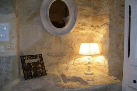 Luxury stone house in Dordogne 5 p. - La Dornac - Hus
