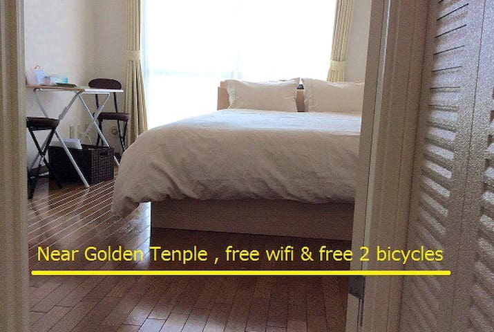 Near Golden Tenple , free wifi & free 2 bicycles - Kyōto-shi - Apartament