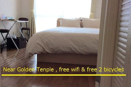 Near Golden Tenple , free wifi & free 2 bicycles - Kyōto-shi