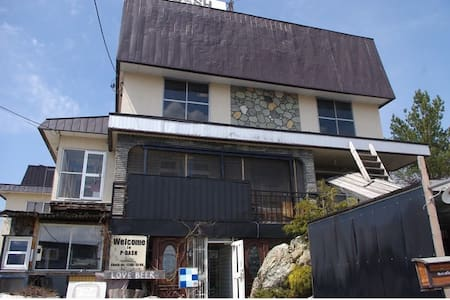 P-DASH GARDEN GUEST HOUSE - higashikawa-cho  - Apartmen