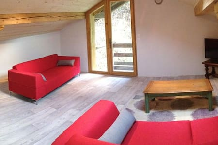 French Alps Apartment for 4 - Villard-sur-Doron