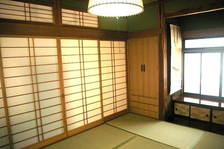 Home Stay Honami-Kaido [South Room] [BnB]