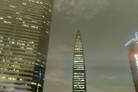 shenzhen罗湖东门地王京基大剧院新装精品单身公寓(罗湖金融中心) - Shenzhen - Lejlighed