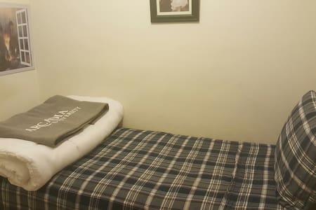 Quaint Room in Beautiful Allentown Apartment