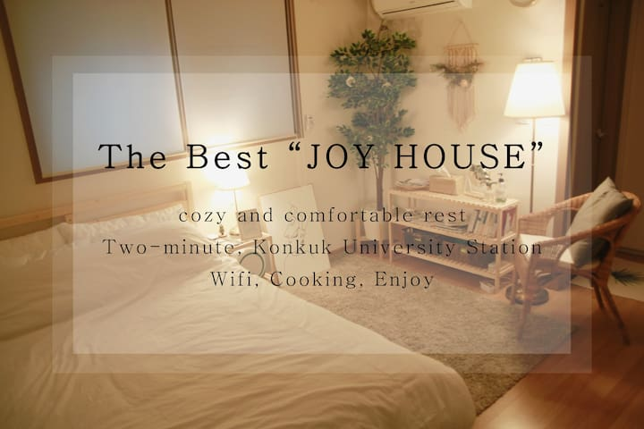 The Best Joy House