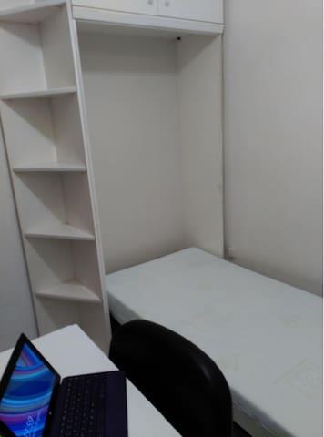 Habitación en Lleida, en piso muy bien ubicado. - Lérida