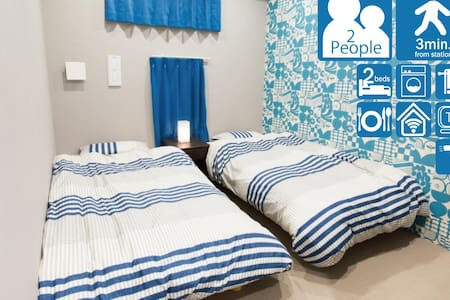 Comfy bedroom with 2 single beds for 2 person!