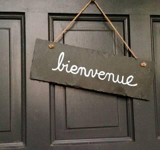 Chambre à la campagne proche de Honfleur - Genneville - Bed & Breakfast