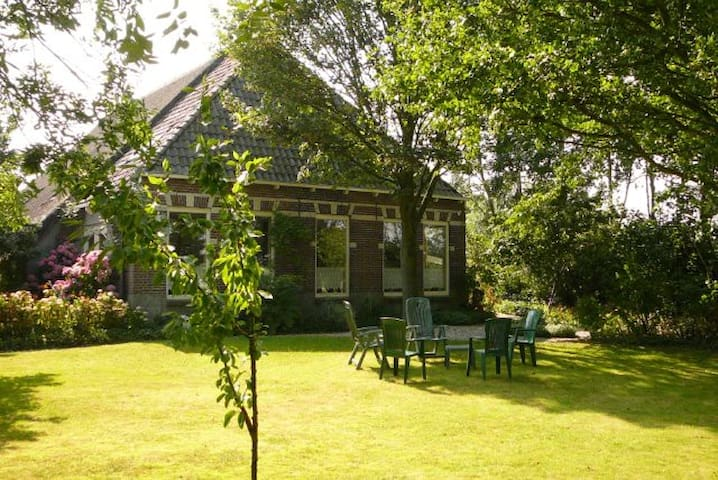 Holidays on the Dutch countryside - Hallum - Huis
