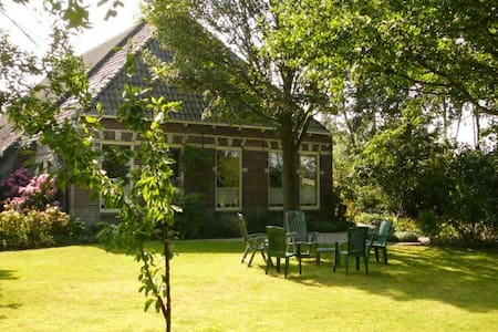 Holidays in the Dutch countryside - Hallum - Dům