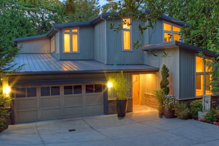 Private Mercer Island Retreat - 3bd - Mercer Island - Casa