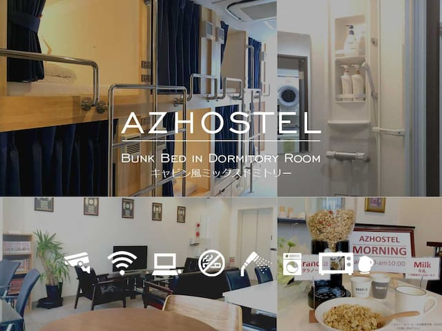 AZHOSTEL Cabin style mix dormitory (capsule type)