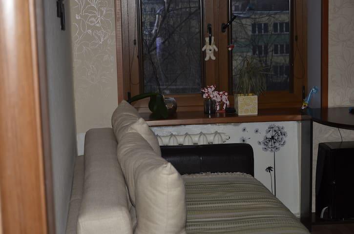 Дом милый дом - Балашиха - Hus