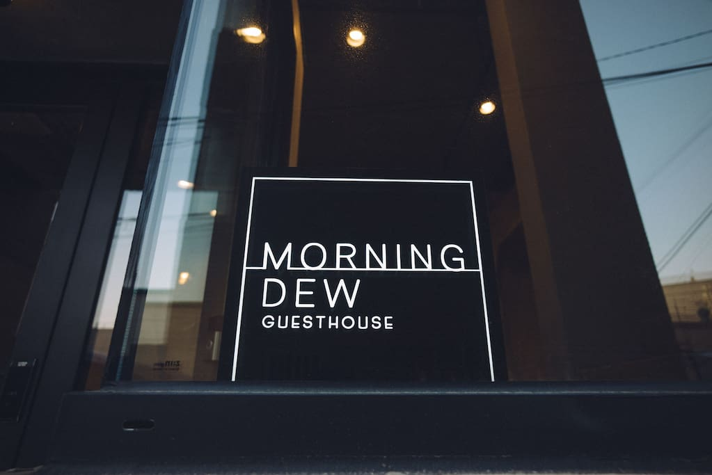Morning Dew Guesthouse - Busan's First Premium Boutique Guesthouse