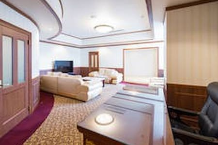 3 mins from Mooka IC/Spa Resort Livemax/Room 202