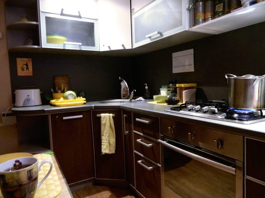 Гостевая кухня