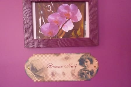 Chambre aux orchidées - Pontorson