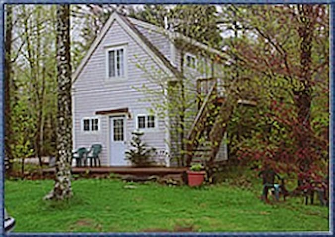 Discounted in June!  Peaceful, beautiful vacation - Blue Hill - House