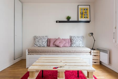 Charmant Studio Standing + Parking - Issy-les-Moulineaux - Wohnung