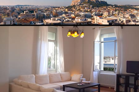 Neoclassical 82m²,Sun-Splashed w Acropolis View