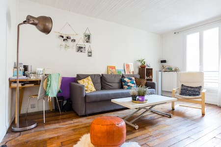 Charming, cosy, spacious Parisian apartment - Levallois-Perret