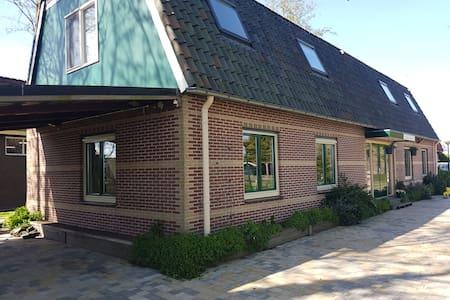 Beautiful apartment on ground floor near Amsterdam - Landsmeer - Apartament