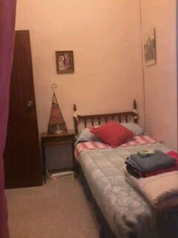 bed&breakfast cerca d universidades - Valladolid - Bed & Breakfast