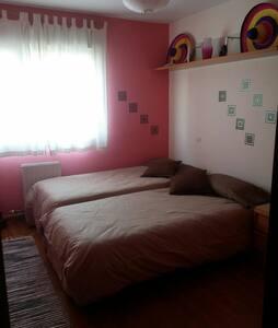 Habitacion privada confortable - Appartement